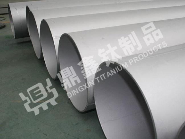 钛焊管、钛管道